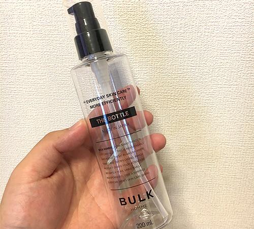 化粧水 専用ボトル