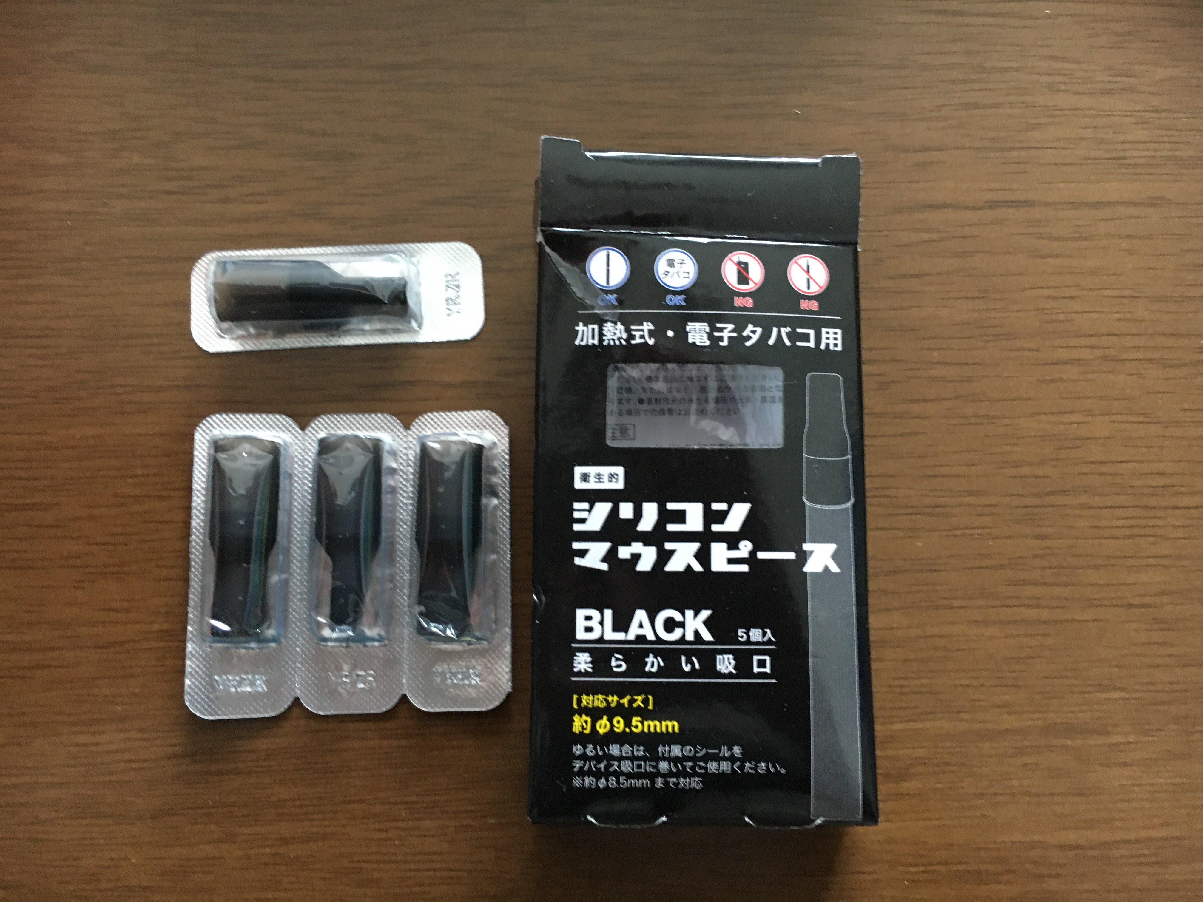 東京パイプ株式会社のマウスピース